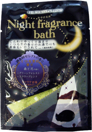 nightbath_black