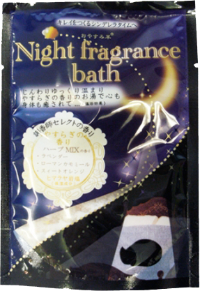 nightbath_blue